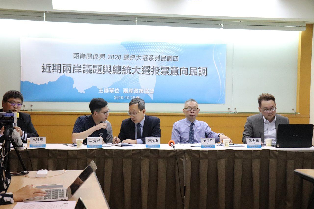 兩岸政策協進會今日舉行記者會。圖/記者呂佳蓉攝