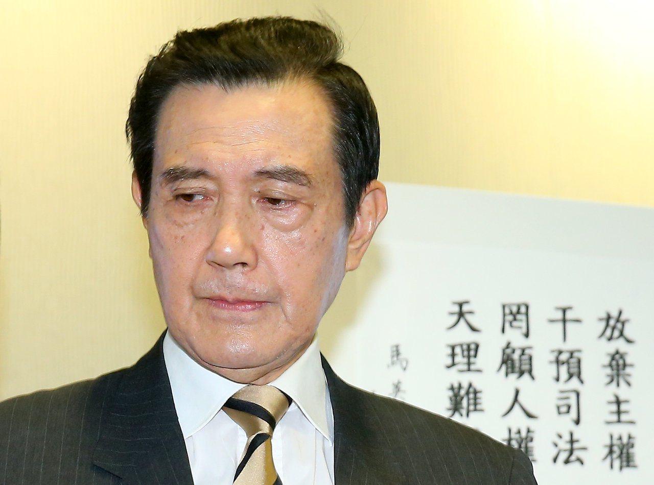 前總統馬英九(圖)上午發表對陳同佳投案遭拒一事聲明,受訪時講到哽咽,他表示人命關...