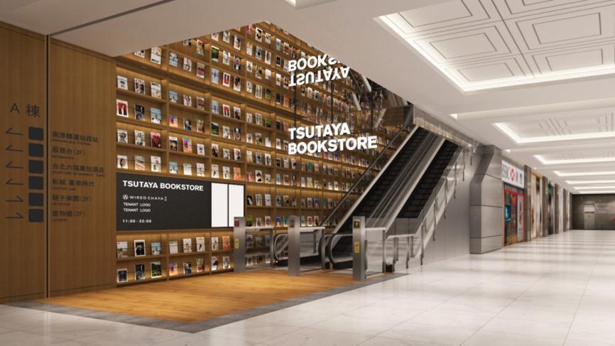 TSUTAYA BOOKSTORE南港店為目前全台最大、占地500坪的BOOK&...