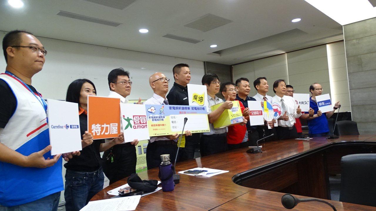 台南市政府經發局上午邀請業者說明第三期設備汰換補助情事。記者謝進盛/攝影
