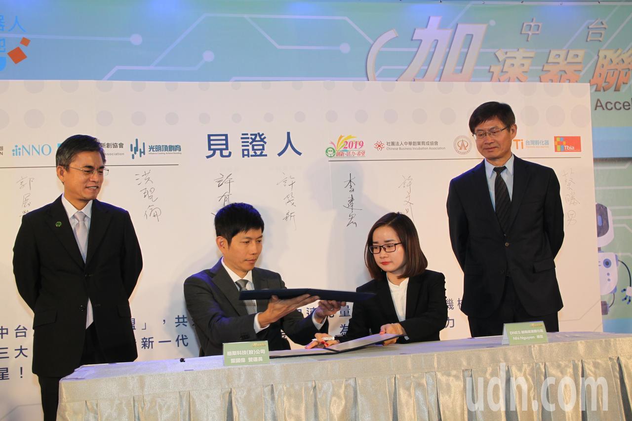 在中科管理局的促成下,今也協助進駐的新創企業格斯科技公司(左二)與越南峴港孵化器...