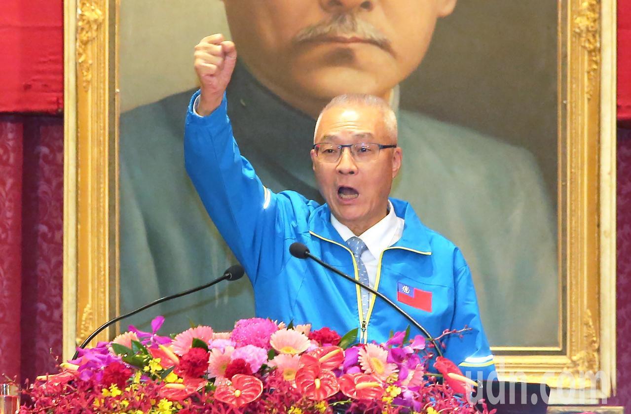 國民黨主席吳敦義(圖)今天出席中華民國藍軍百大社團聯盟大會,特別要求大家三張票都...