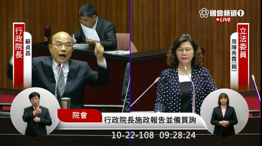 行政院長蘇貞昌在立院答詢時表示,陳同佳案過去要求香港司法互助他們「理都不理」,現...