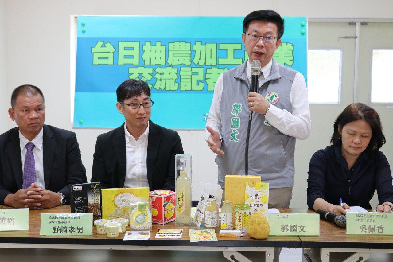 郭國文表示,希望促成麻豆區與土佐市為「文旦姊妹市」。圖/立委郭國文服務處提供