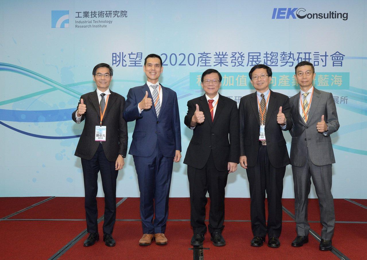 工研院舉辦「眺望2020產業發展趨勢研討會」,探討台灣產業未來藍海商機,由左至右...