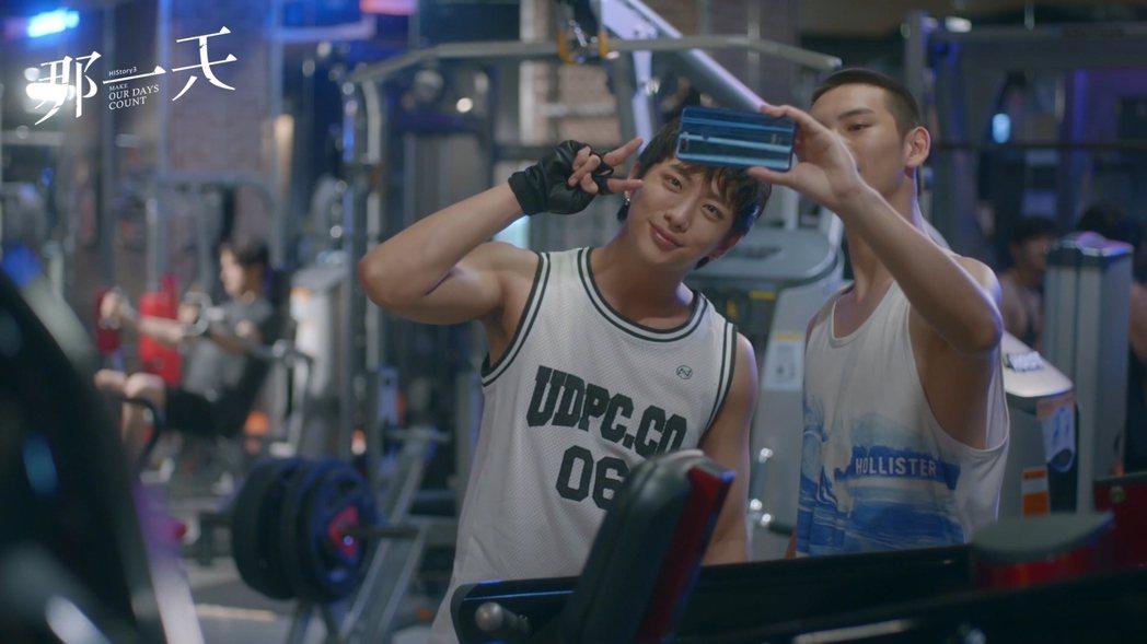 明杰客串「那一天」詮釋健身房老闆。圖/LINE TV提供