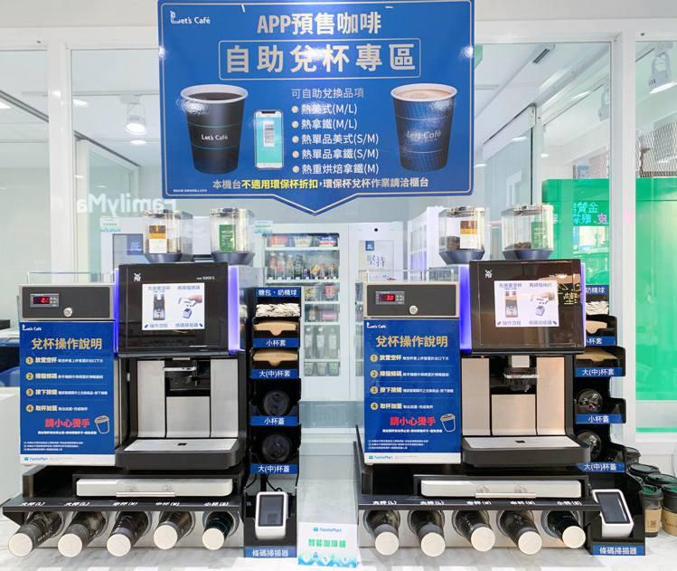 「智能咖啡機」減少民眾等待時間,讓科技便利生活。記者徐力剛/攝影