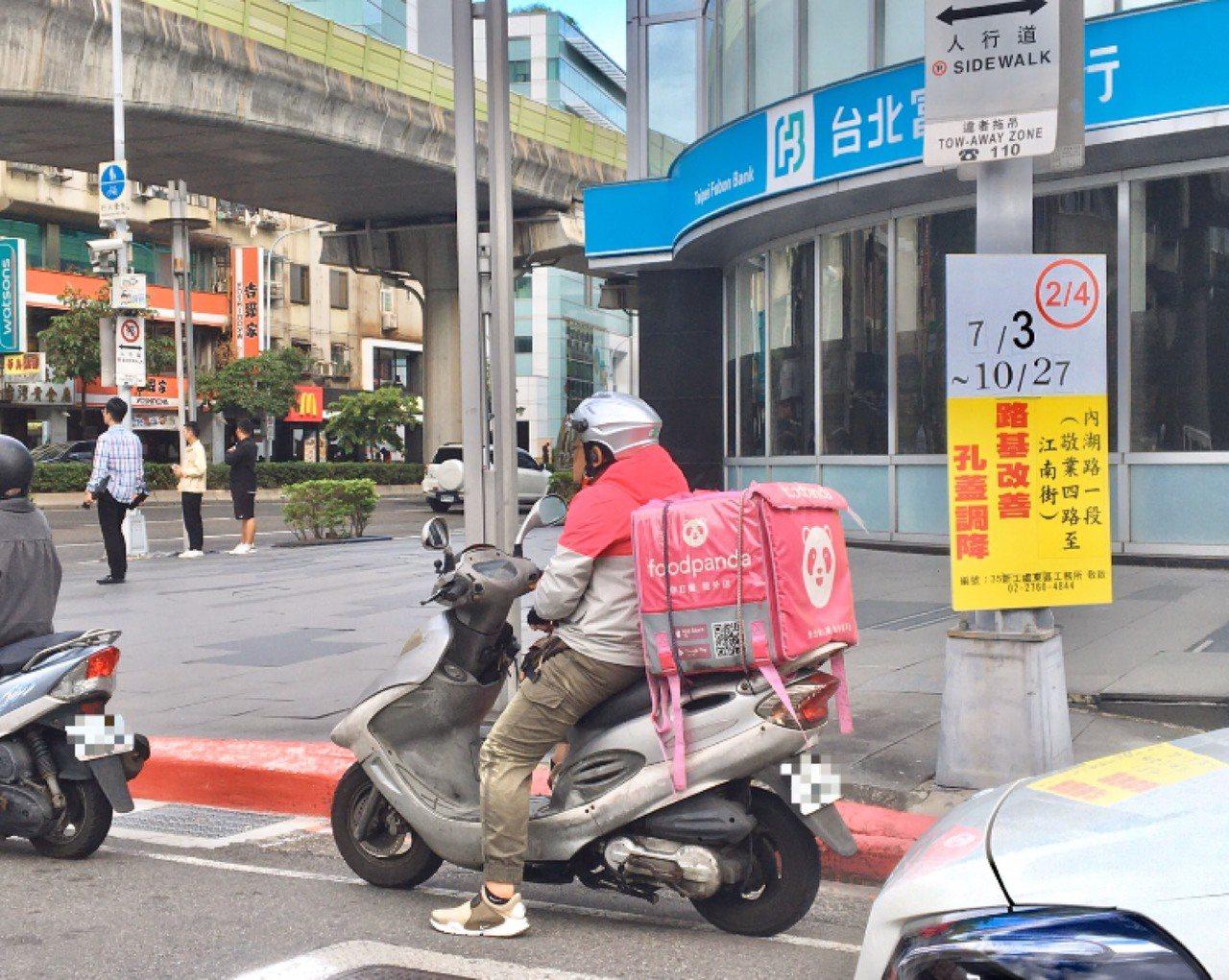 台北市未來將在各外送熱點,設置外送員「機車臨停區」,提供外送員合法停車空間,避免...