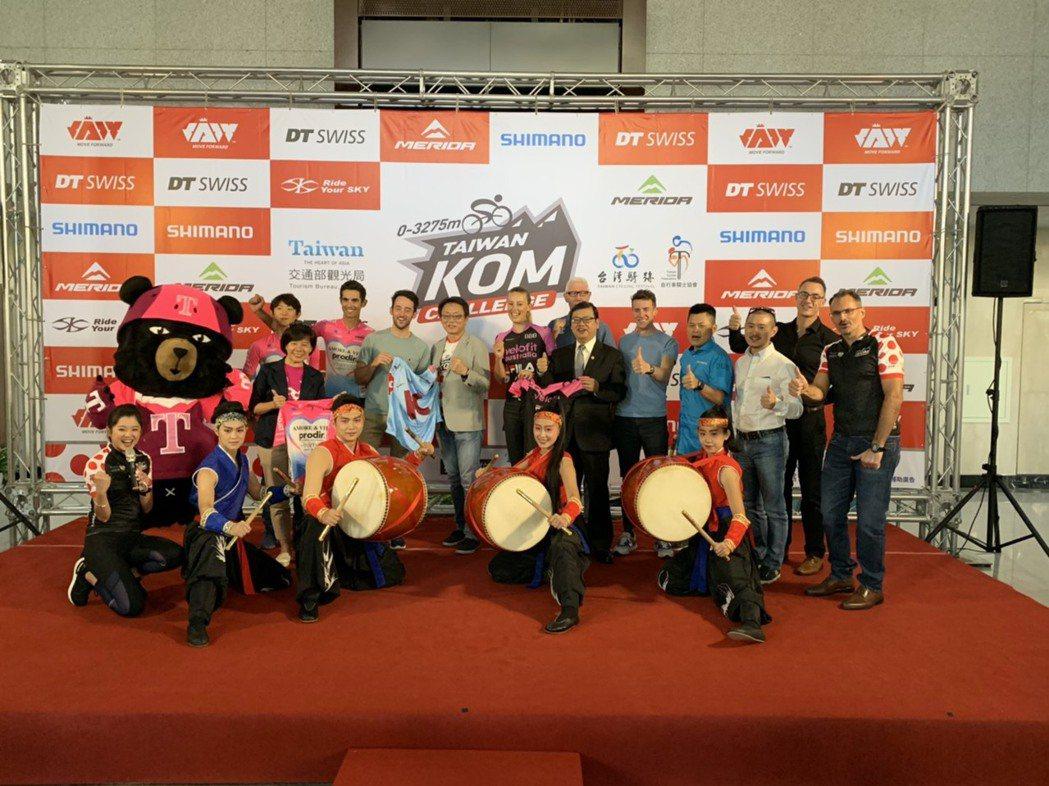 「2019台灣自行車登山王挑戰」將於10月25日登場。來自全球42個國家地區、共...