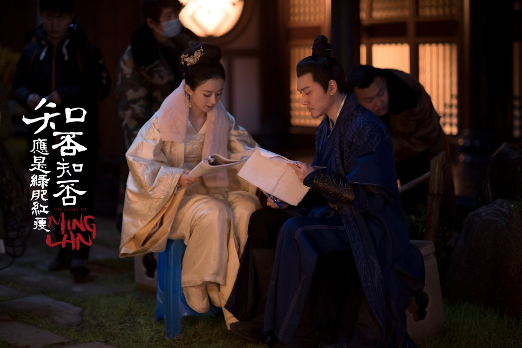 馮紹峰最常陪趙麗穎對台詞。圖/緯來戲劇台提供