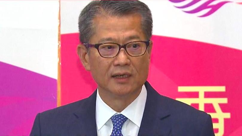 香港財政司司長陳茂波。圖/取自星島網