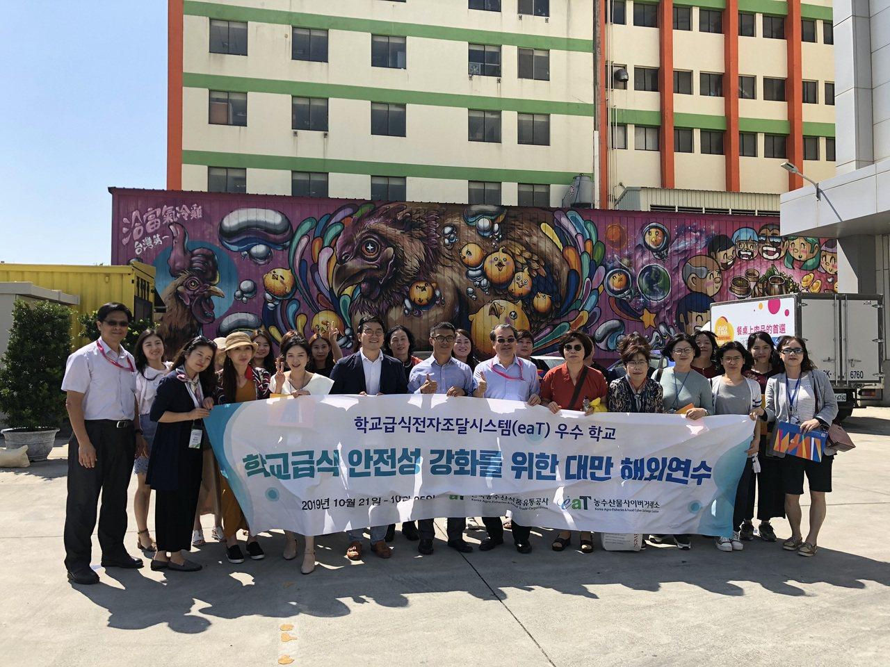 食家安飲食文化股份有限公司近日協助安排韓國農業部、教育部和20位韓國公立學校營養...