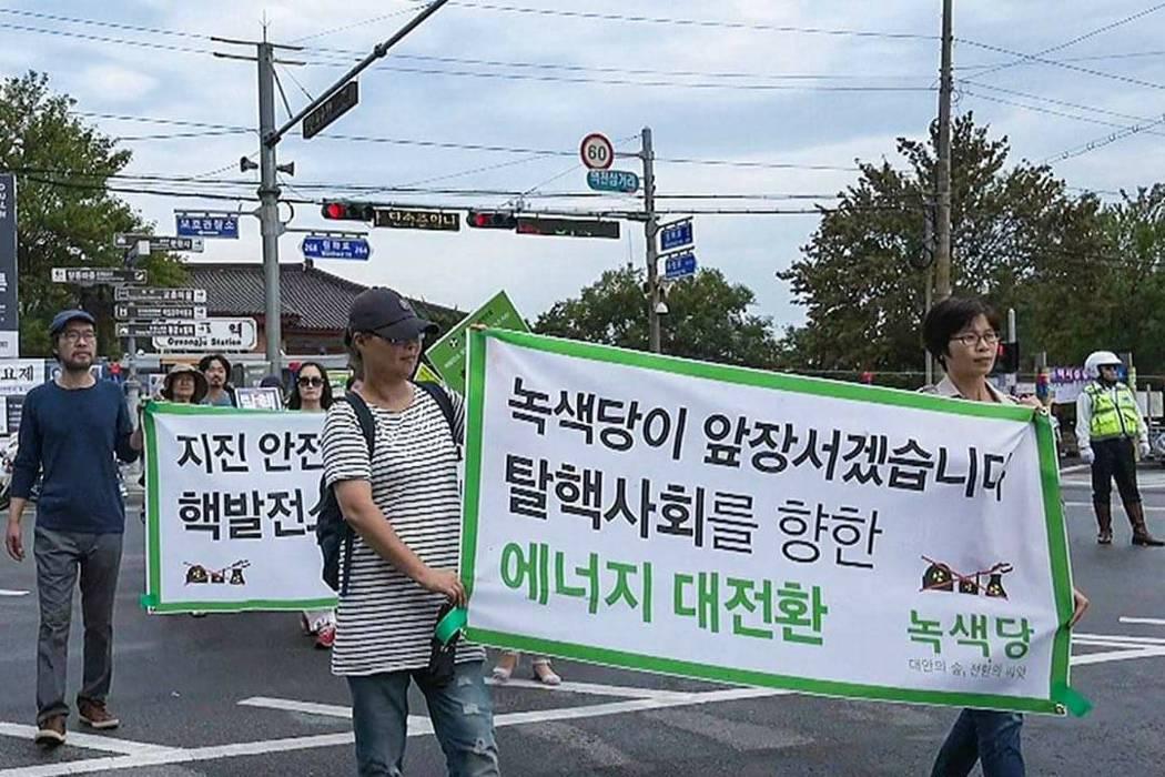 《韓國如核抉擇》韓國反核人士遊行  圖/公視提供