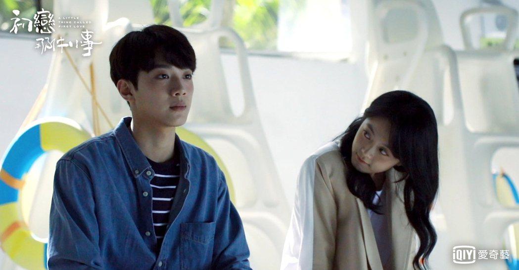 賴冠霖(左)、趙今麥主演「初戀那件小事」。圖/愛奇藝台灣站提供