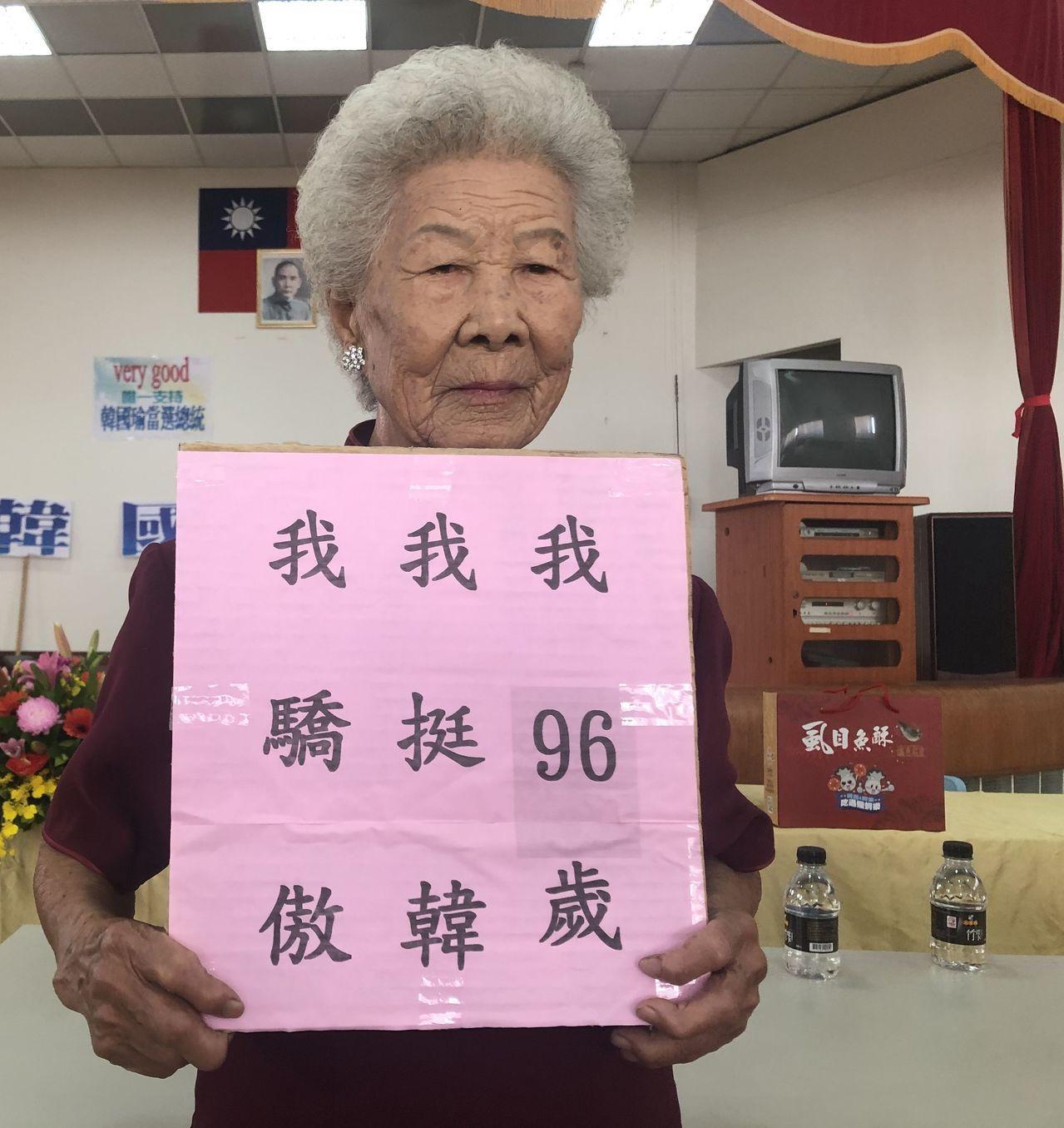 國民黨總統參選人韓國瑜上午到藍營執政的嘉義區漁會拜票座談,96歲蔡姓阿嬤穿紅旗袍...