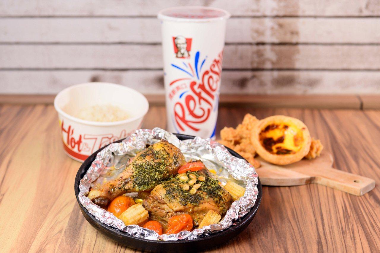「松子青醬烤蔬紙包雞」套餐,售價155元起。圖/肯德基提供