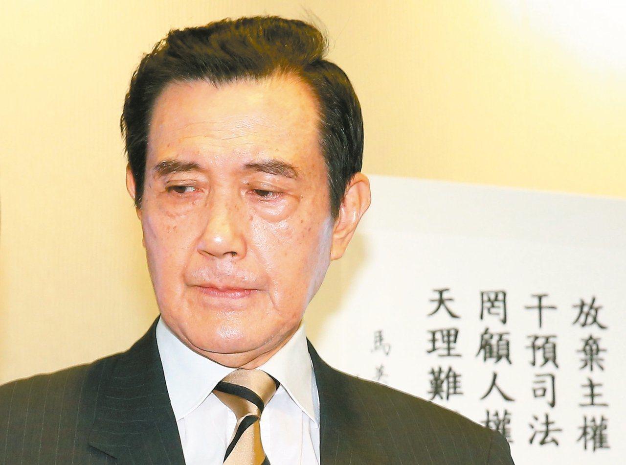 前總統馬英九談陳同佳案時講到哽咽,他表示人命關天,蔡總統不在乎,我們在乎。「將心...