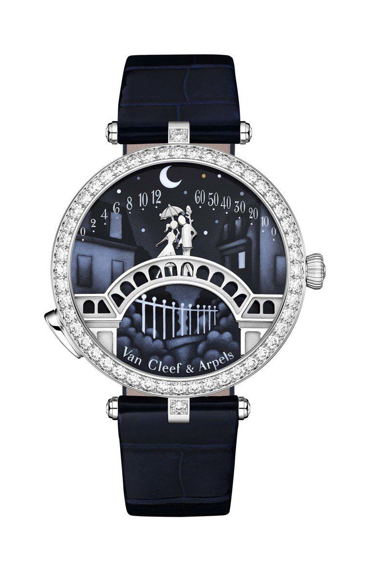 Lady Arpels Pont des Amoureux夜晚戀人橋表,387萬...