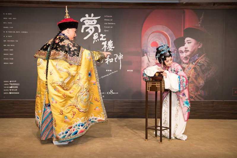 「夢紅樓」排演片段,唐文華飾乾隆;黃宇琳飾王熙鳳。圖/國家戲劇院提供