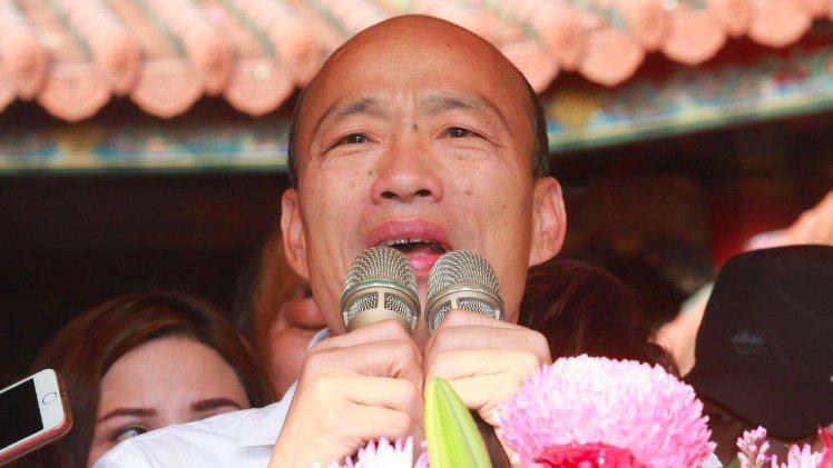 國民黨總統候選人韓國瑜。 報系資料照