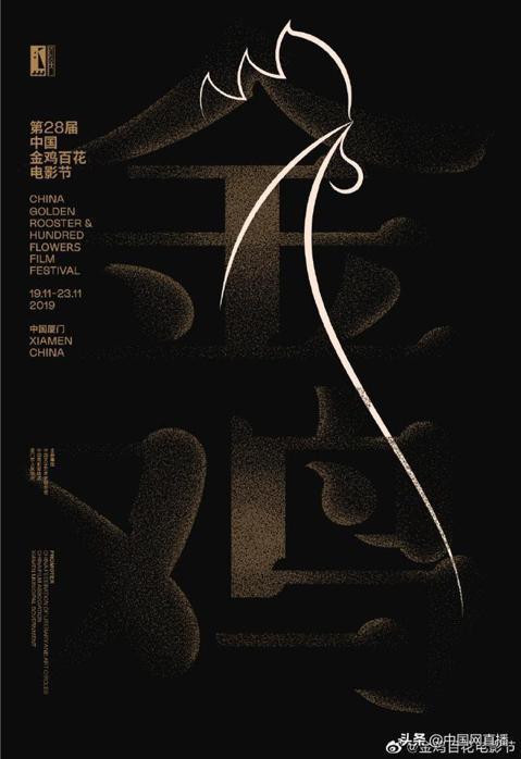 第56屆金馬獎即將在11月23日舉行,大陸的金雞獎刻意選在同天,大陸官方還宣佈「暫停」所有大陸電影工作者參與本屆金馬獎競賽,使得今年許多大陸與香港電影無法參加。今天金雞獎開出布入圍名單,發現多數入圍...