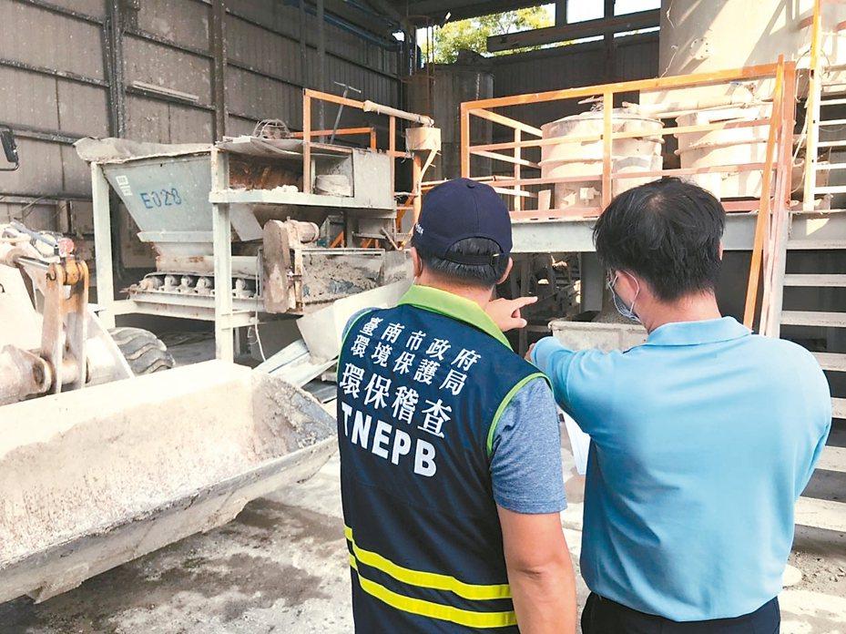 台南市政府為減少空汙推出「亮麗晴空+」版計畫,圖為環保局稽查人員到工廠稽查粉塵逸散情況。 圖/台南市環保局提供