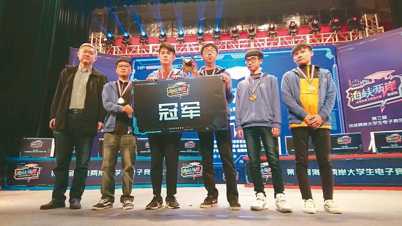 江蘇省第三屆兩岸大學生電競大賽南京站,由靜宜大學奪冠。 圖/本報南京傳真