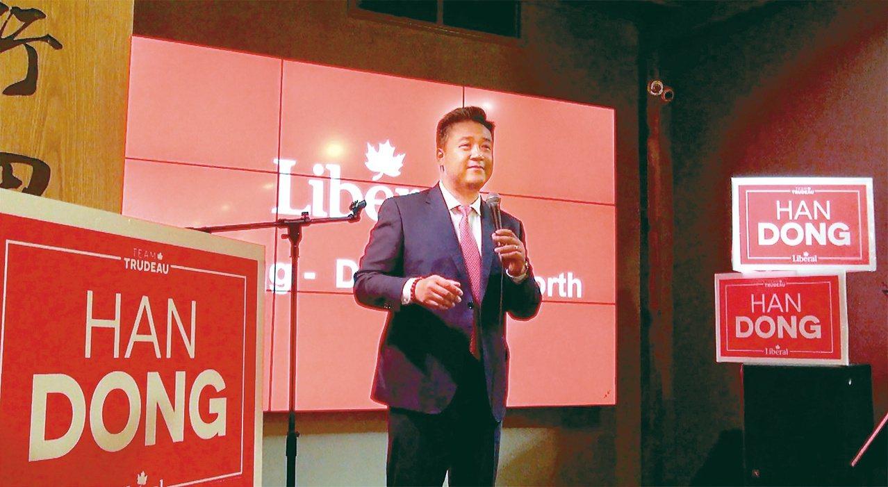 今年42歲的董晗鵬13歲自上海移民加拿大。他曾任安大略省自由黨省議員,這次應自由...
