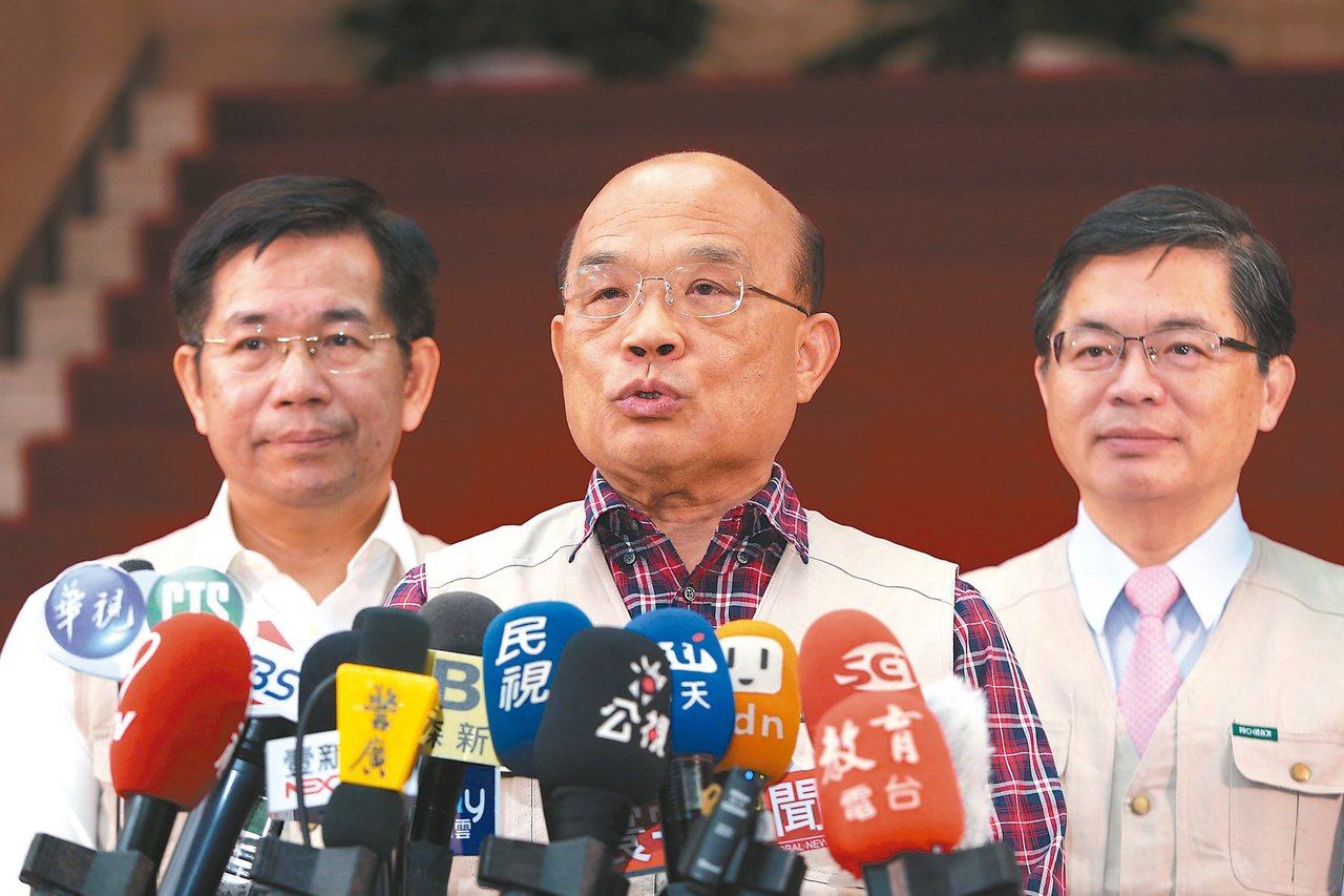港女命案凶嫌陳同佳想到台灣投案,行政院長蘇貞昌(中)曾表示,不會陷入圈套。