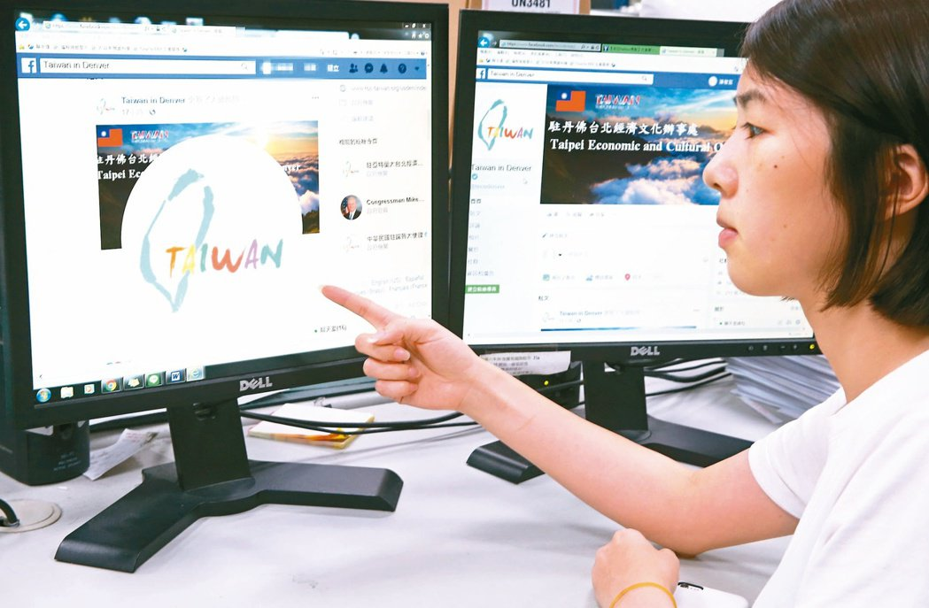 我國不少駐外館臉書專頁掀起改名及改圖潮,分別在大頭貼改以「Taiwan」為主的圖...
