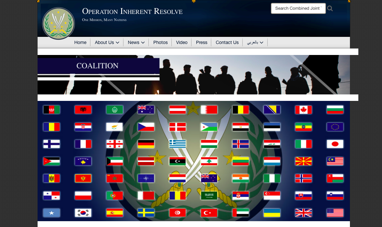 反恐行動「堅定決心」網站的「聯盟」頁面,列出70個國家或組織旗幟,未見中華民國國...