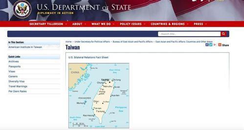 美國總統川普上任後,國務院官網上介紹台灣的頁面,原有的中華民國國旗圖案,消失不見...