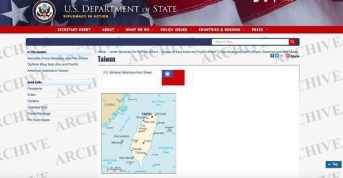 美國前總統歐巴馬任位時期,關於台灣的頁面在地圖旁邊就有中華民國國旗。圖為歐巴馬任...