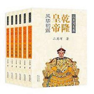 訊連董座黃肇雄愛看歷史小說,作家二月河寫的清朝三帝看五遍了。 (網路照片)