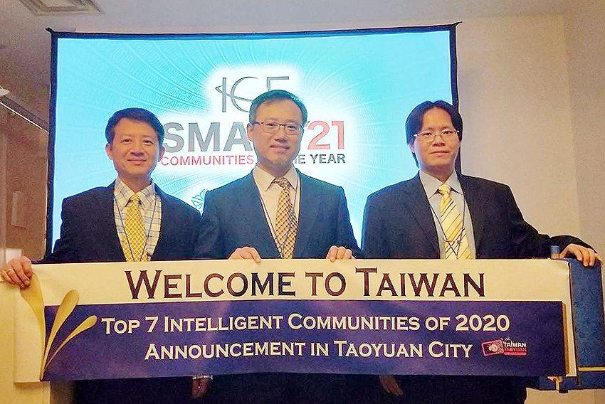ICF官方宣布與桃園共辦2020全球最佳七大智慧城市宣布活動。 桃園市政府/提供