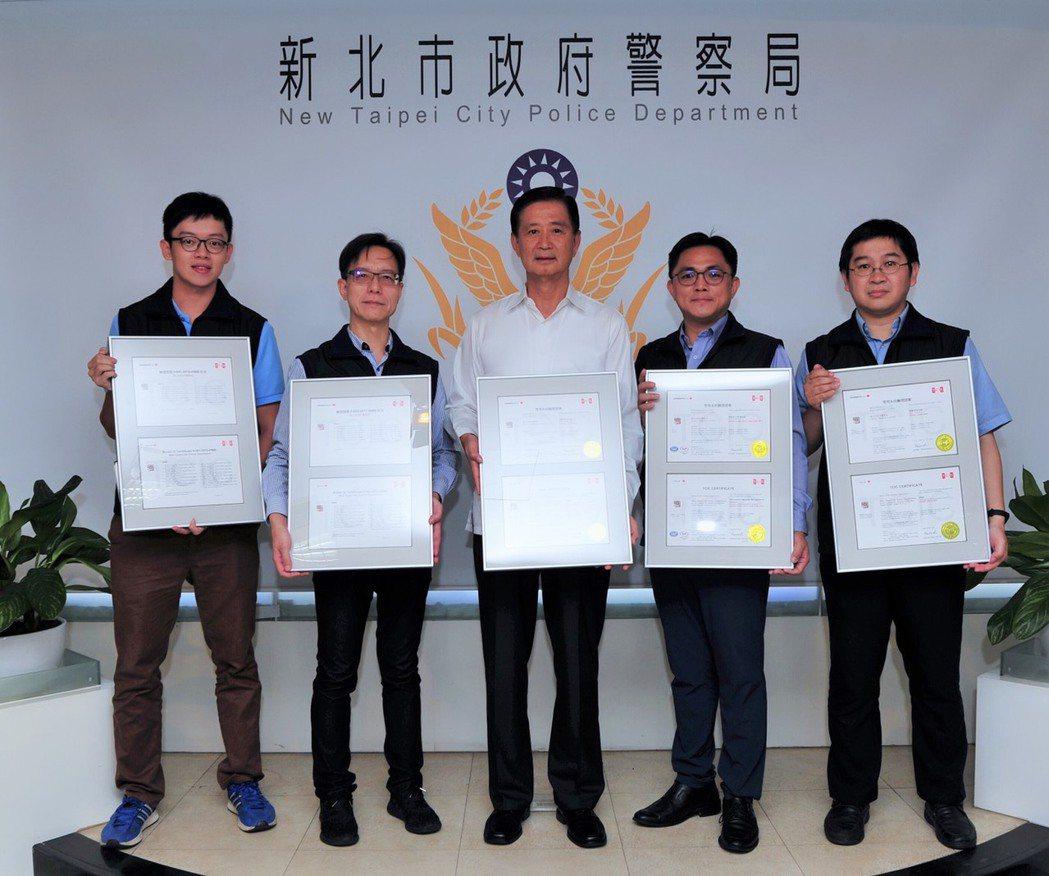新北市政府警察局同時取得ISO27001、ISO29151及ISO27701等3...