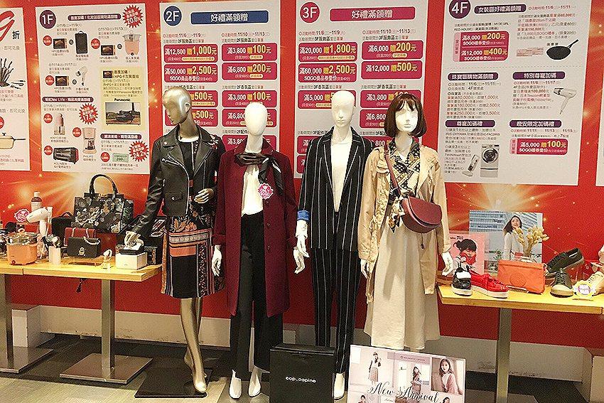 中壢SOGO把各大品牌,當季秋冬最具魅力的服飾精銳盡出,2F少女裝最高回饋21....
