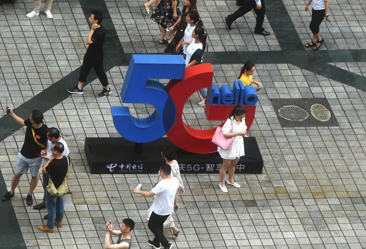 中國工業和信息化部22日表示,中國5G商用開局良好,截至9月底3家基礎電信企業已...