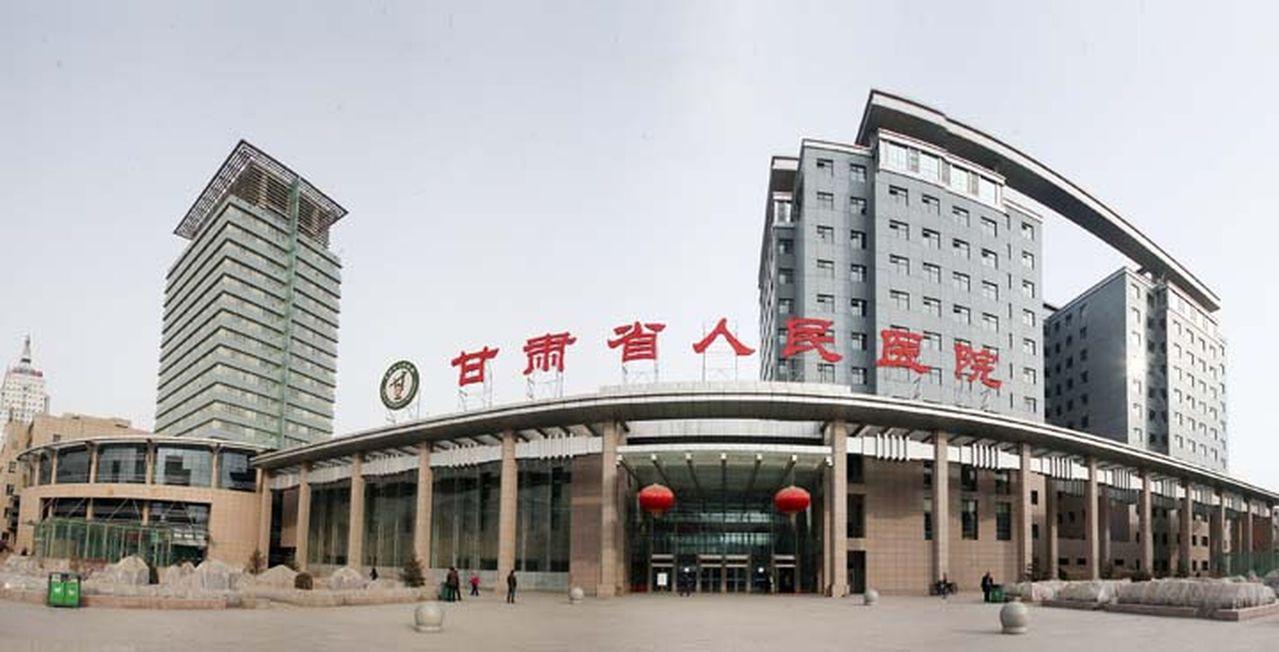甘肅省人民醫院一女醫生遇襲身亡 兇手曾為其患者 取材自健康甘肅