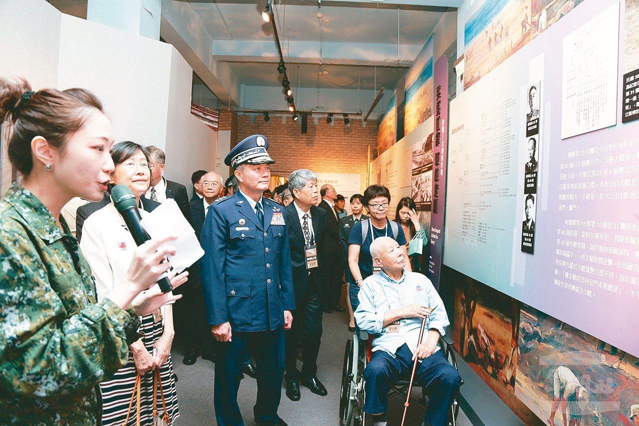 圖為國防部日前在國軍歷史博物館舉行古寧頭戰役70周年紀念特展開幕儀式,與新聞事件...