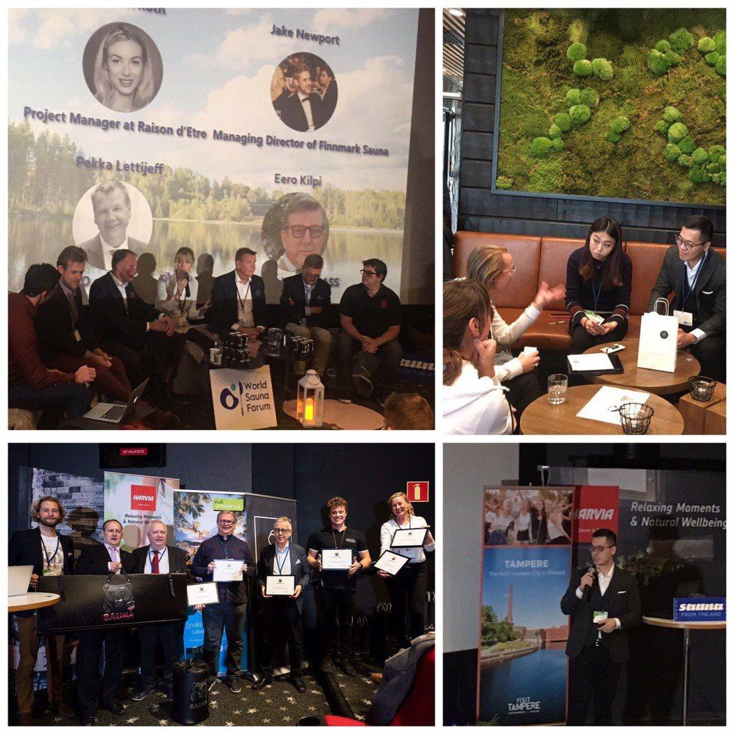 2019世界桑拿論壇探討芬蘭桑拿體驗之身心靈保健休閒旅遊與商機,會中亦頒發桑拿產...