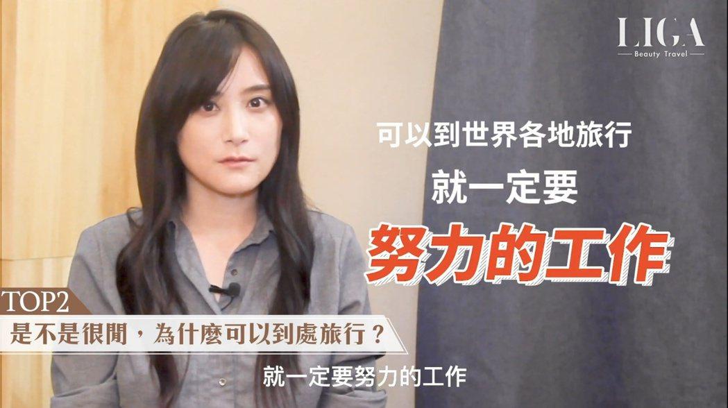 江恆亘揭露自己過去的工作職業。 圖/擷自Youtube