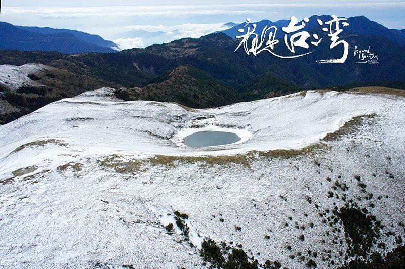 冬季嘉明湖。圖/取自看見台灣粉絲團