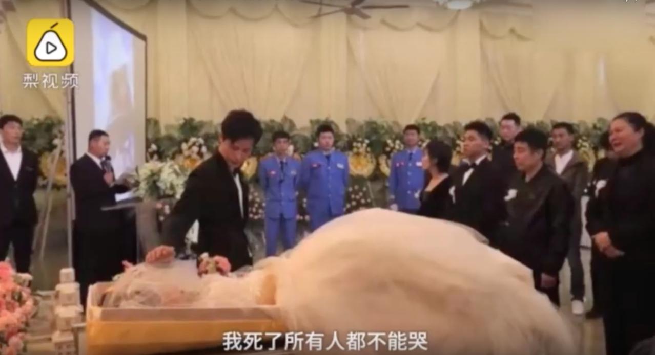 大陸這對夫妻因妻子罹患乳腺癌去世,丈夫在妻子出殯當天與她在殯儀館裡舉行婚禮。圖擷...