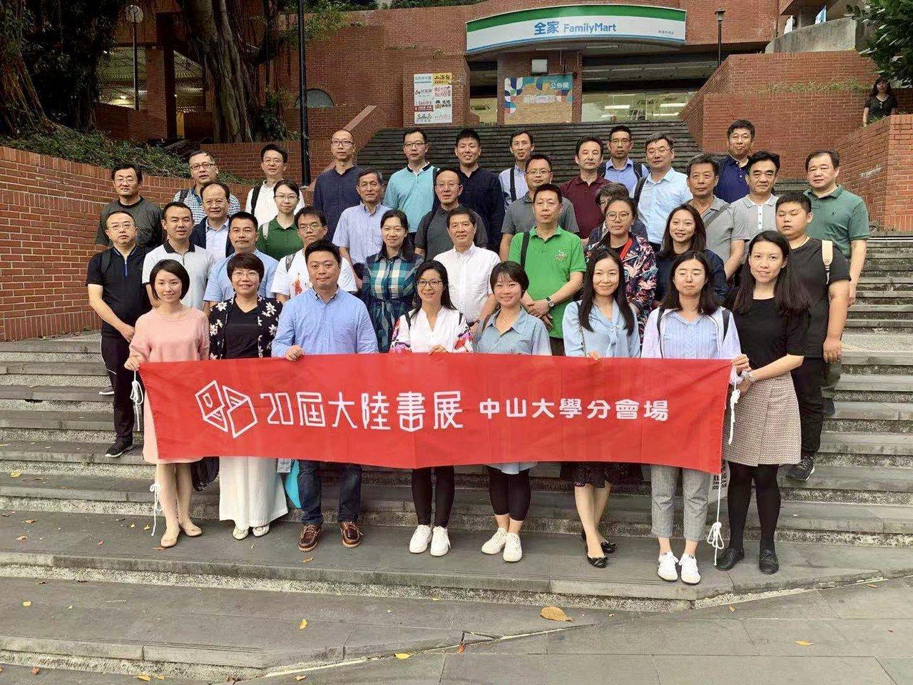 第20屆大陸書展,除主場在臺北的世新大學外,同時也在高雄中山大學麗文門市設立了分...