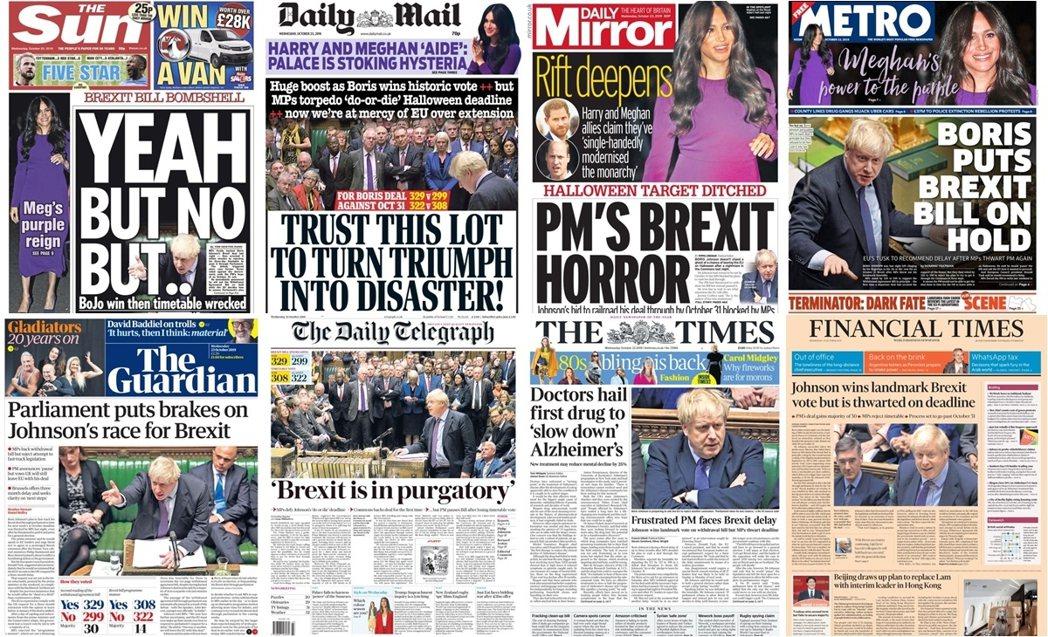 脫歐倒數8天:英國會通過《強生版脫歐》,但拒絕在「脫歐生效日」前生效