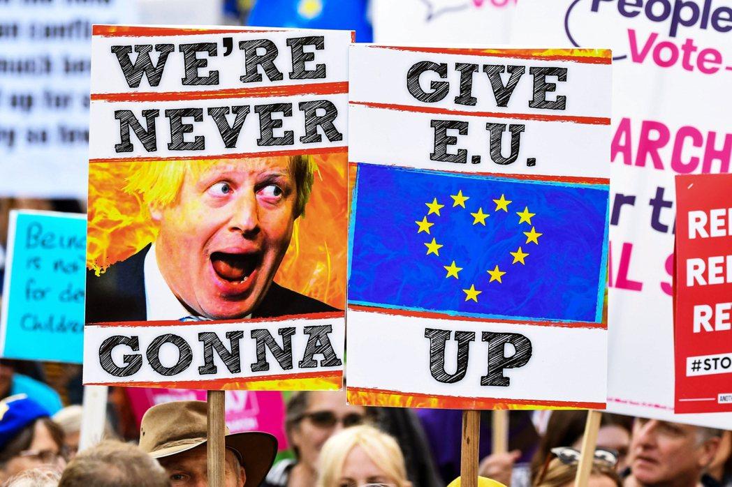 「我們決不放棄歐盟!」英國鷹派政客和媒體,將無協議脫歐渲染成「聯合王國與歐盟一刀...