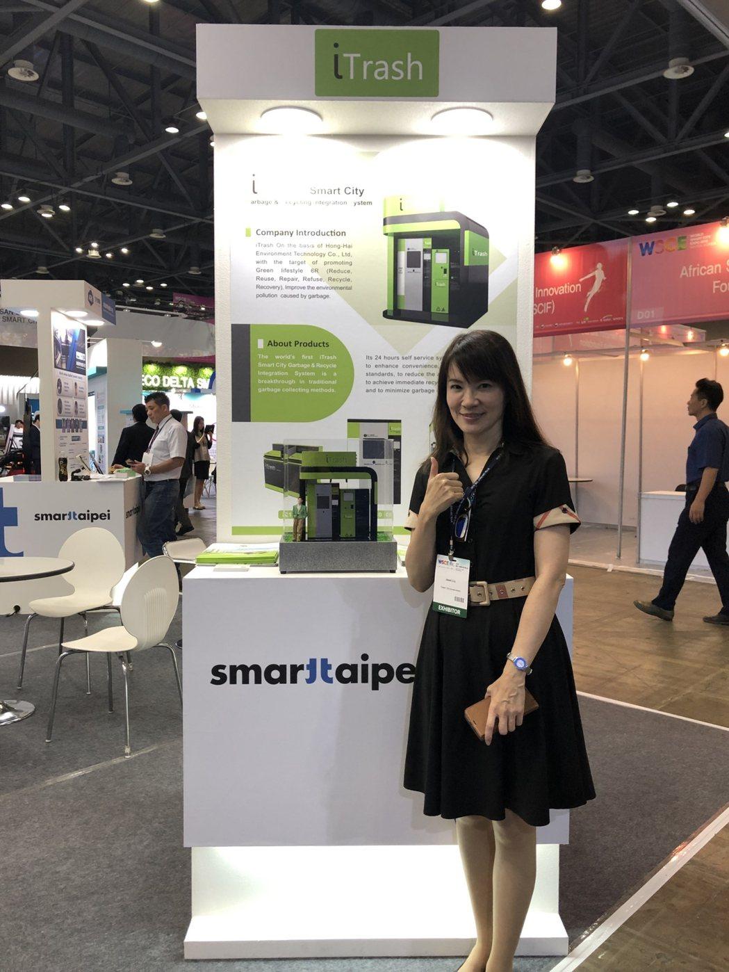 2019韓國智慧城市展,台灣區代表參展重點廠商之一。