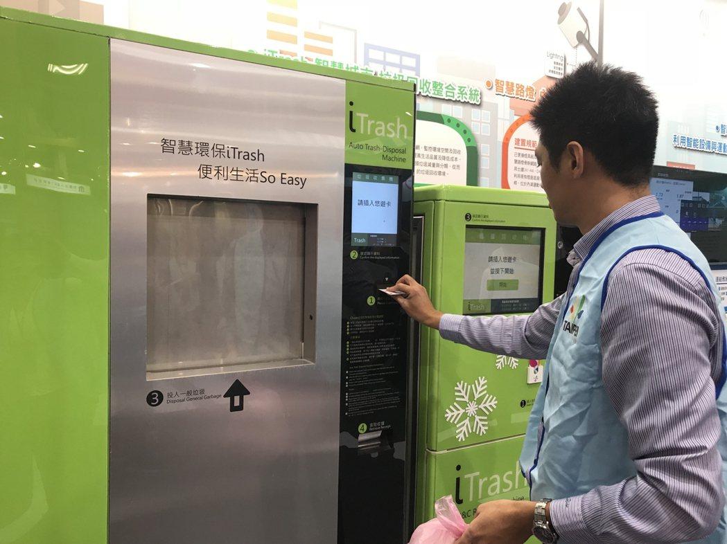 智慧城市垃圾暨回收服務系統,幫助民眾享受更便利的綠色生活。