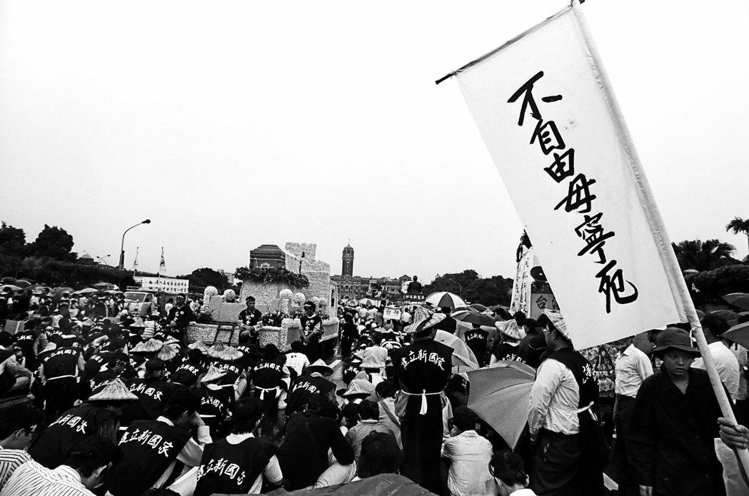 1989年,鄭南榕出殯隊伍行經總統府。 圖/邱萬興攝